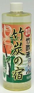 健カンパニー 竹炭の宿 竹酢液 500ml クリアタイプ 120093