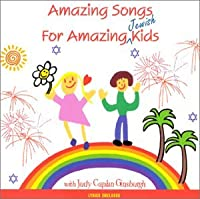 Amazing Songs for Amazing Jewish Kids