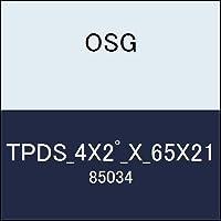 OSG テーパーエンドミル TPDS_4X2゚_X_65X21 商品番号 85034