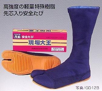 力王 現場大王 12枚コハゼ 白 (地下足袋) 27.0