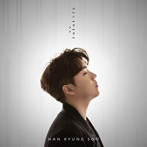Han Gyeong Soo
