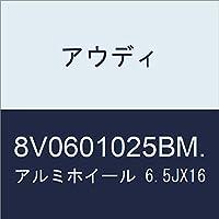 アウディ アルミホイール 6.5JX16 8V0601025BM.