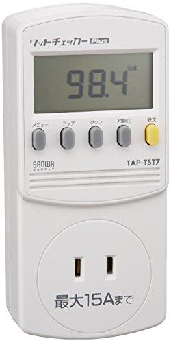 サンワサプライ ワットチェッカーplus TAP-TST7