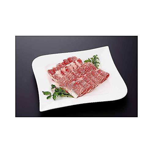 ( 産地直送 お取り寄せグルメ ) 関村牧場・漢方和牛 カタロース 焼肉 300g