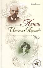 Lenin and Inessa Armand
