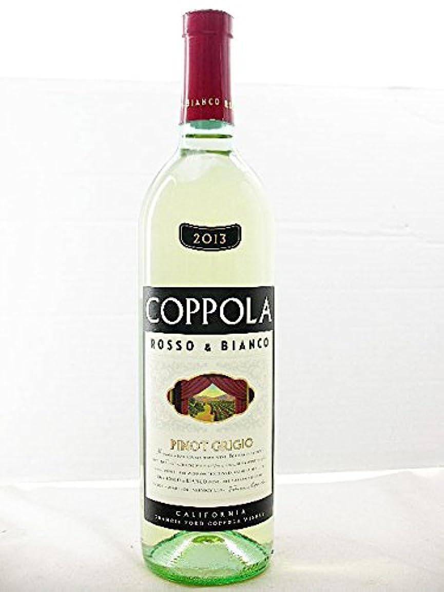 陪審計り知れない石油コッポラ?ロッソ&ビアンコ ピノグリージョ カリフォルニア【Coppola】【カリフォルニア?ソノマ産?白ワイン?辛口?750ml】