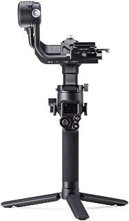 【国内正規品】DJI RSC 2 Pro Comboスタビライザー 3軸ジンバル 折りたたみ設計 1インチOLEDスクリーン 駆動時間14時間急速充電バッテリー 積載量(試験値)3 kg 縦位置撮影に、すぐに切り替え