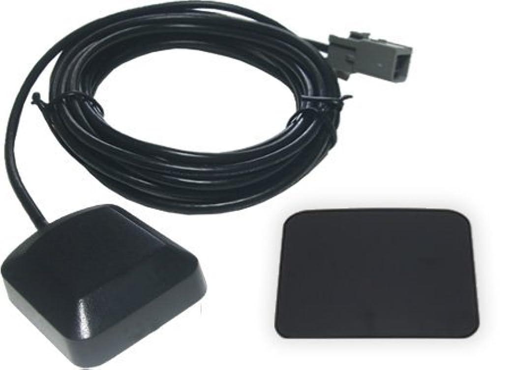 前置詞納得させるバーガーMDV-Z702 対応 ケンウッド 汎用 GPSアンテナ + GPSプレート セット 【低価格なのに高感度】
