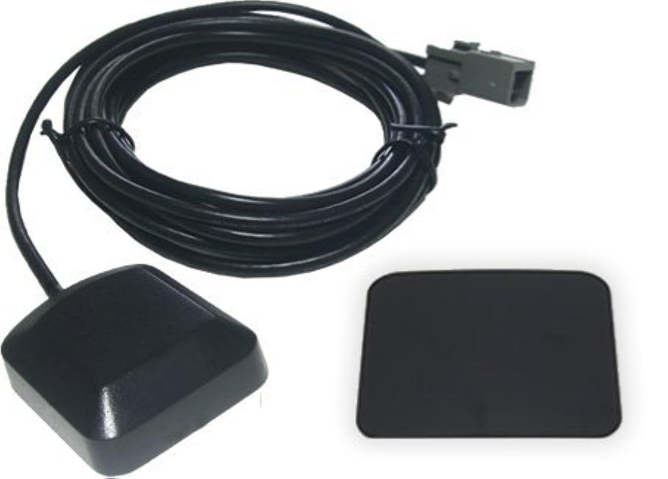 伝統民間勤勉MDV-Z702 対応 ケンウッド 汎用 GPSアンテナ + GPSプレート セット 【低価格なのに高感度】