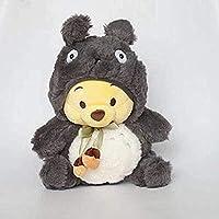 超柔らかくて快適なぬいぐるみかわいいクマ人形ユニークな休日のお土産男の子と女の子の誕生日のための最高の贈り物