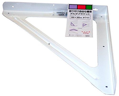 WAKI デルタブラケット棚受 白 300X300mm DB30W