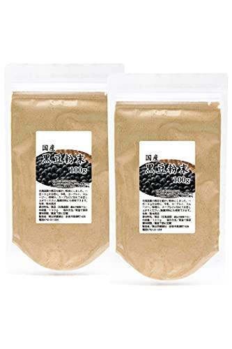 自然健康社 黒豆粉末 100g×2個 きな粉 きなこ 国産 無添加 小分け 黒大豆 パウダー チャック付き袋入り