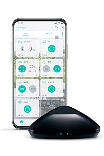 LinkJapan eRemote IoTリモコン 家でも外からでもいつでもスマホで自宅の家電を操作