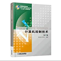Computer control technology (2nd Edition)(Chinese Edition)