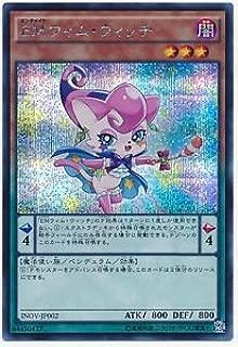Yu-Gi-Oh! Performapal Whim Witch INOV-JP002 Secret Japan