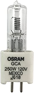 Impact GCA Lamp (250W) (120V) [Office Product]