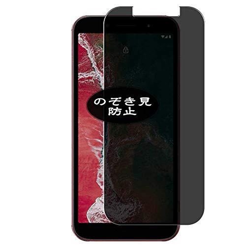 VacFun Anti Espia Protector de Pantalla, compatible con Nokia C1 Plus, Screen Protector Filtro de Privacidad Protectora(Not Cristal Templado)