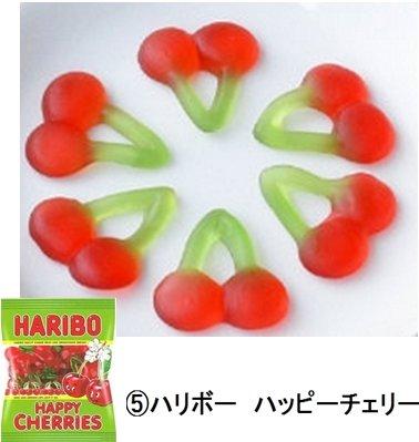 三菱食品 ハリボー ハッピーコーラ 80g