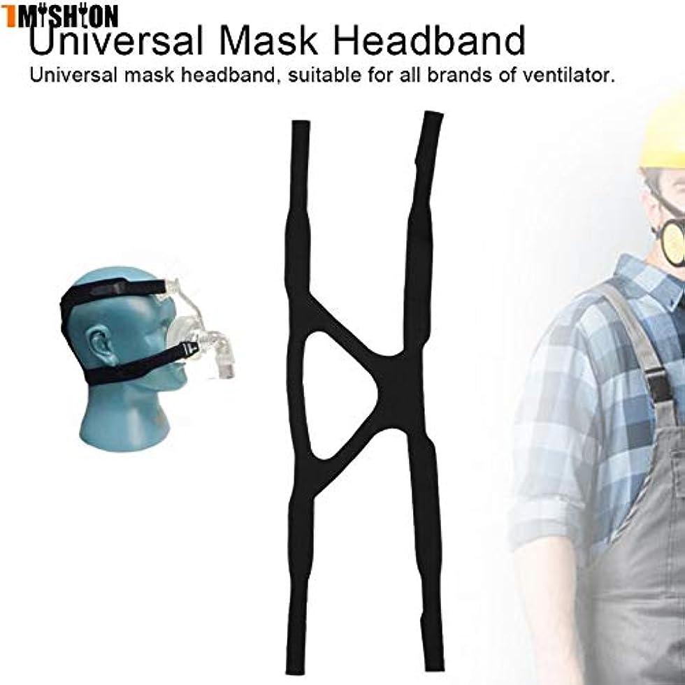 NOTE ユニバーサルヘッドギアコンフォート交換換気鼻鼻マスクストラップ換気アクセサリーアクセサリーフェイスマスクヘッドベルトヘルスケア