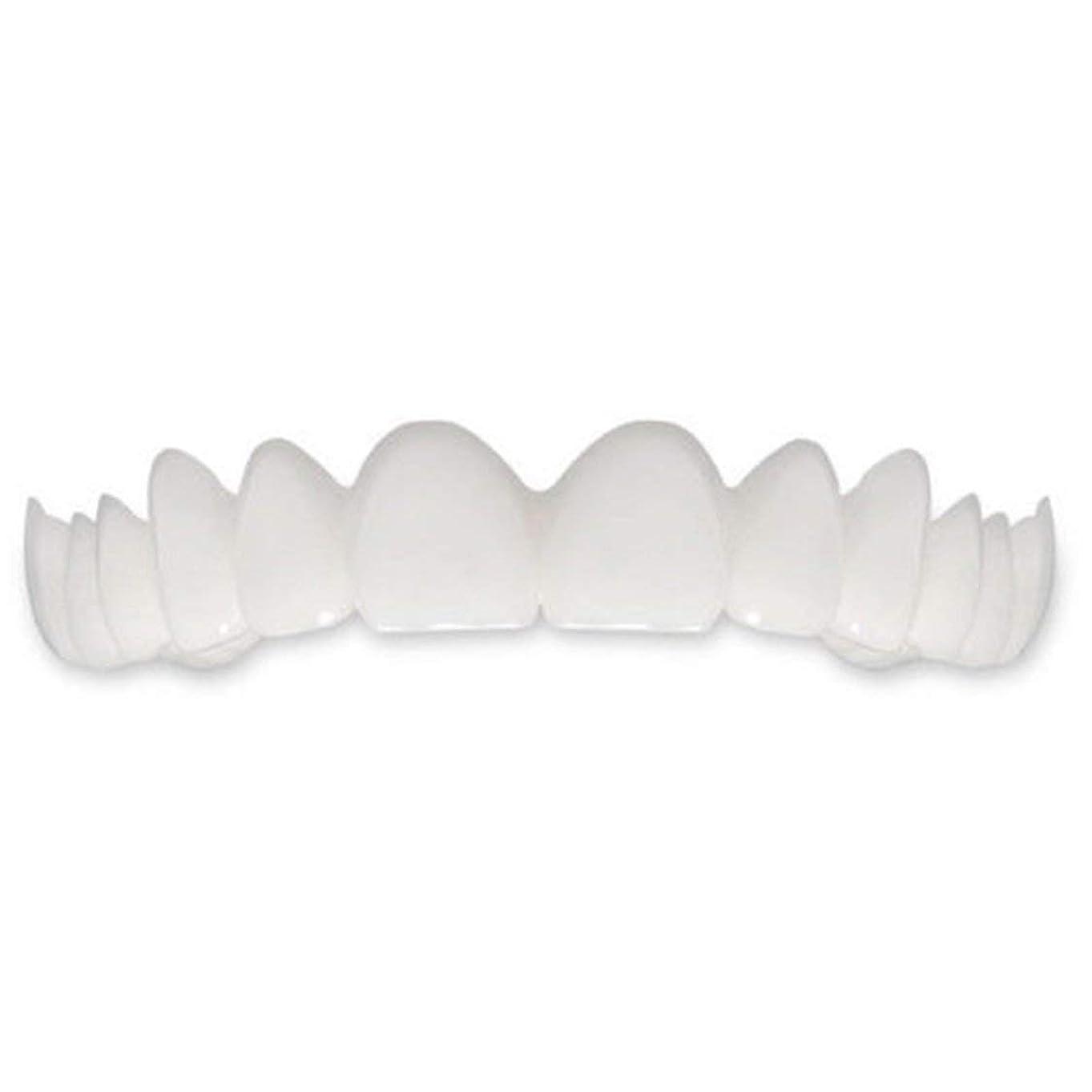 習字嫌がる無許可歯インスタントパーフェクトスマイルフレックス歯ホワイトニングスマイルフォールスティースカバー(ホワイト)