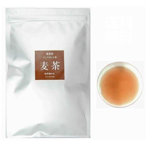 松田園『業務用インスタント麦茶』