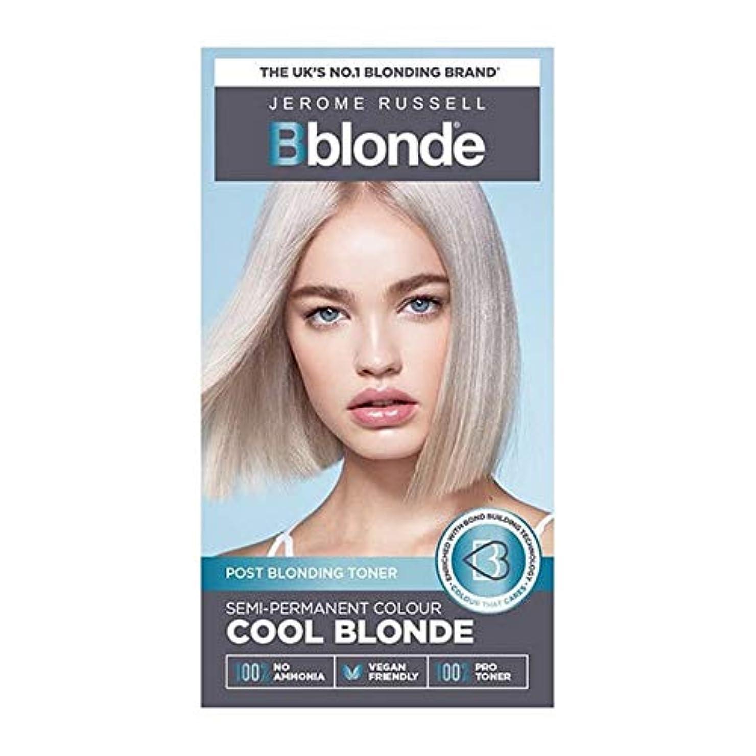 見えないコンピューター典型的な[Jerome Russell ] ジェロームラッセルBblonde半恒久的なトナークールなブロンド - Jerome Russell Bblonde Semi Permanent Toner Cool Blonde [並行輸入品]