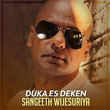 Duka Es Deken - Single