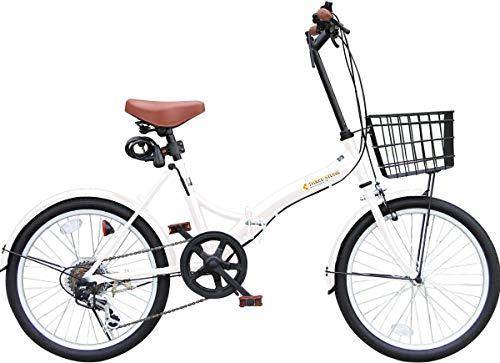 折りたたみ自転車カゴ付20インチP-008NおしゃれなS字フレームシマノ外装6段ギアフロントLEDライト・ワイヤーロック錠付き(ミニベロ/折り畳み自転車/軽快車/自転車)(パールホワイト)