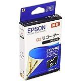 エプソン 純正 インクカートリッジ リコーダー RDH-BK-L ブラック 増量