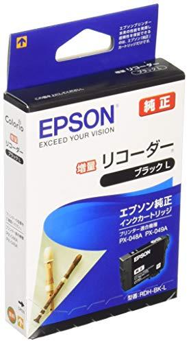 エプソン インクジェットカートリッジ RDH-BK-L ブラック 増量 リコーダーシリーズ EPSON
