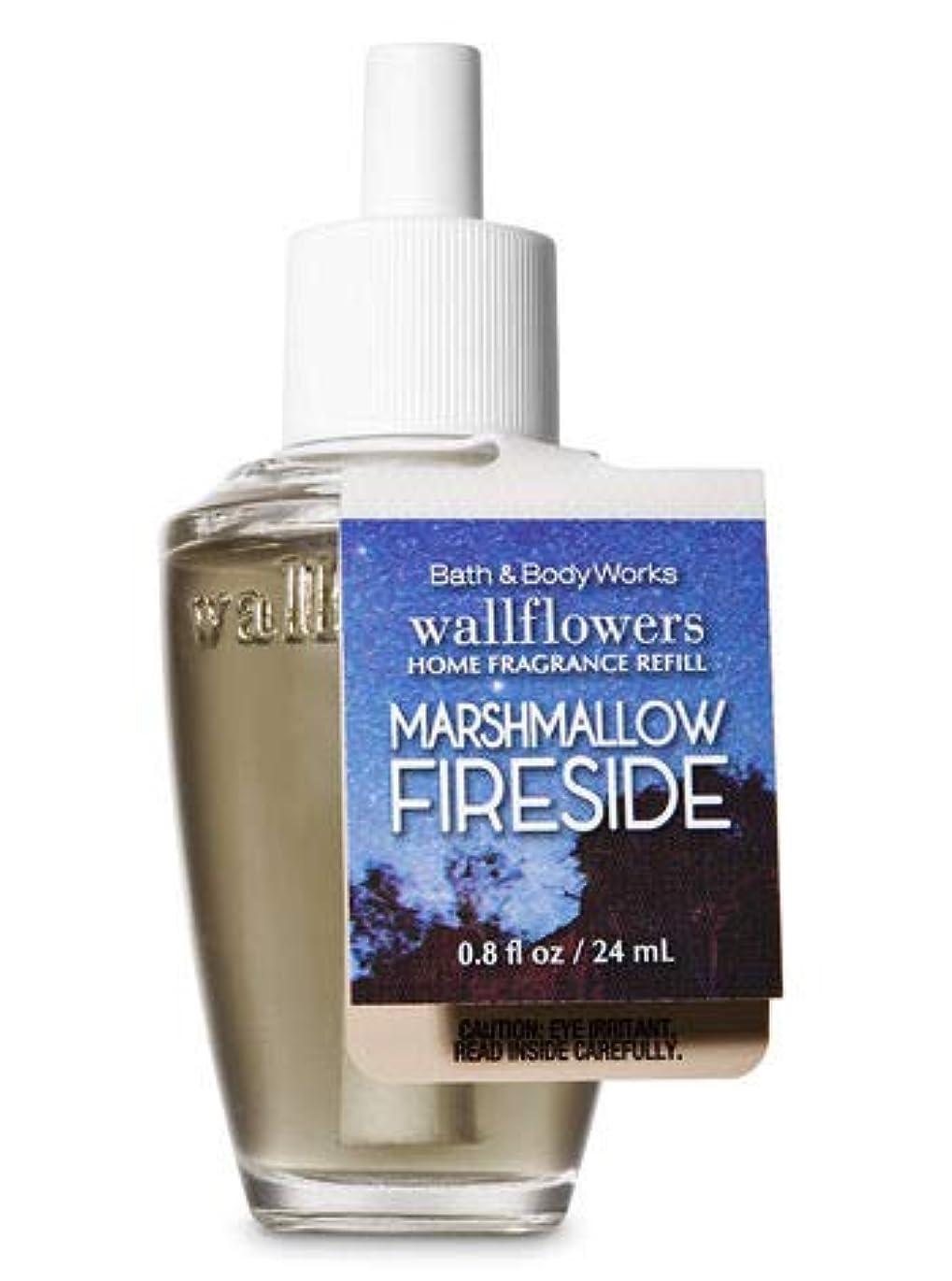 情緒的発症ロマンチック【Bath&Body Works/バス&ボディワークス】 ルームフレグランス 詰替えリフィル マシュマロファイヤーサイド Wallflowers Home Fragrance Refill Marshmallow Fireside [並行輸入品]