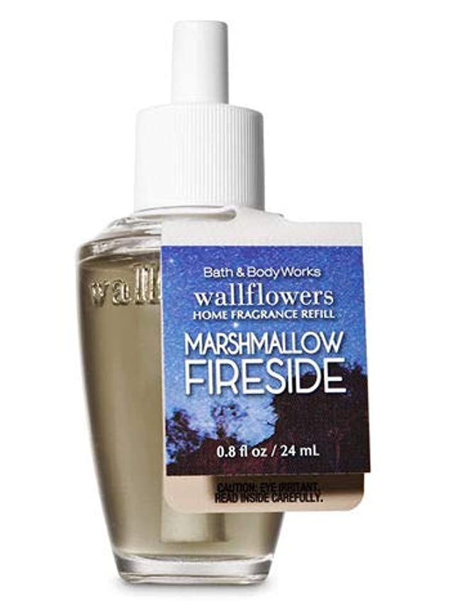 給料アッパーすることになっている【Bath&Body Works/バス&ボディワークス】 ルームフレグランス 詰替えリフィル マシュマロファイヤーサイド Wallflowers Home Fragrance Refill Marshmallow Fireside [並行輸入品]