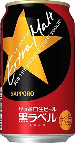 【2020年限定発売】サッポロ 黒ラベル エクストラモルト 350ml×24本 []