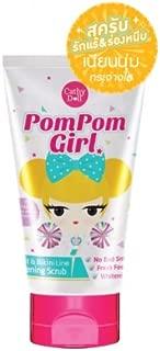 1 x 75 g. Cathy Doll Pom Pom Girls Armpit & Bikini Line Whitening Scrub No Bad Smell, Fresh Feeling, Whitening by Madam A
