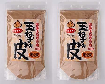 200g(100g×2袋) 国産玉ねぎの皮粉末 ケルセチン 北海道・淡路島・国内産100% 1袋で玉葱約200個分の皮 エコパッケージタイプ