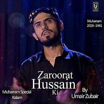 Zaroorat Hussain Ki