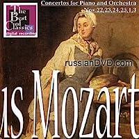 Mozart- Concertos for Piano and Orchestra Nos. 22, 23, 24, 25, 1, 3- Geza Anda (2 CDs)