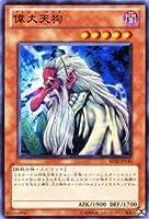 遊戯王カード 【偉大天狗】 BE02-JP146-N 《遊戯王ゼアル ビギナーズ・エディションVol.2》