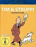 Tim & Struppi: Die komplette Serie