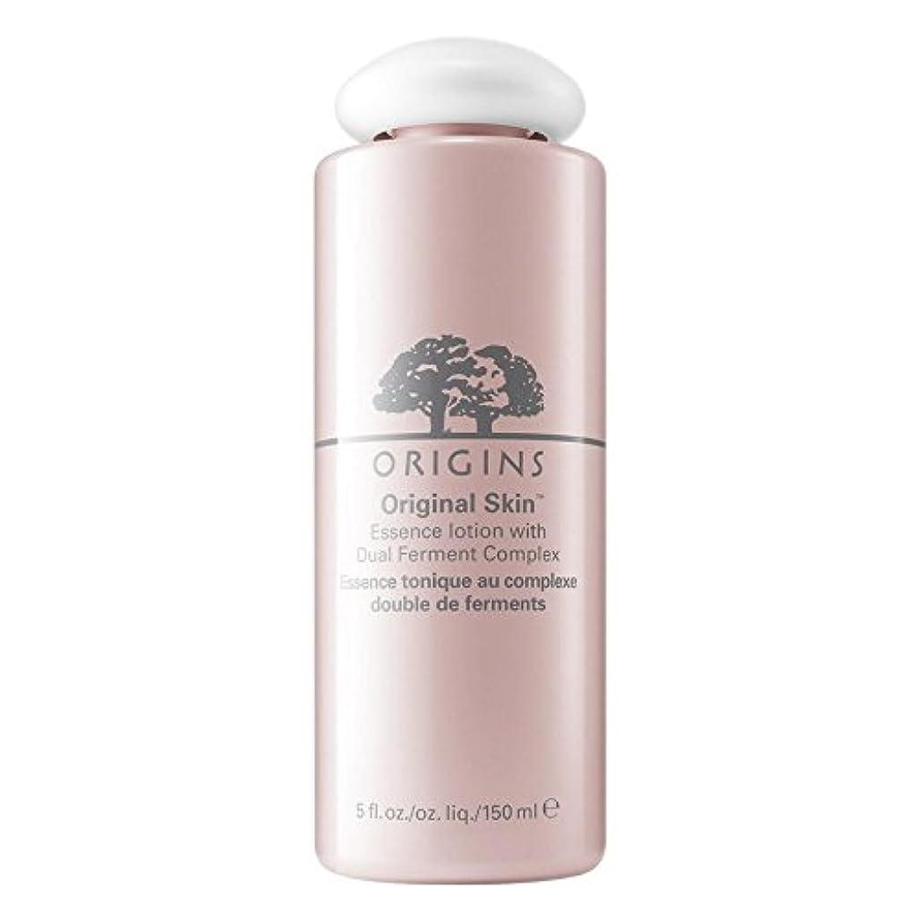 村すずめ扱いやすいOrigins Original Skin Essence Lotion 150ml - 起源オリジナルスキンエッセンスローション150 [並行輸入品]