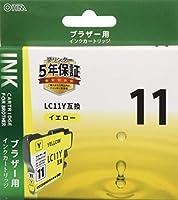 ブラザー LC11Y互換(イエロー×1) 01-4171 INK-B11B-Y