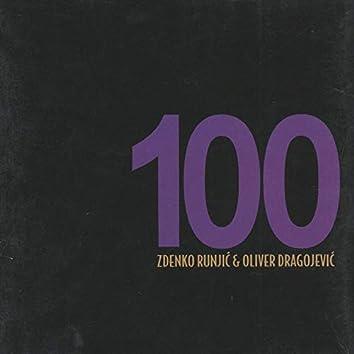 100 Pjesama Zdenka Runjića U Izvedbi Olivera