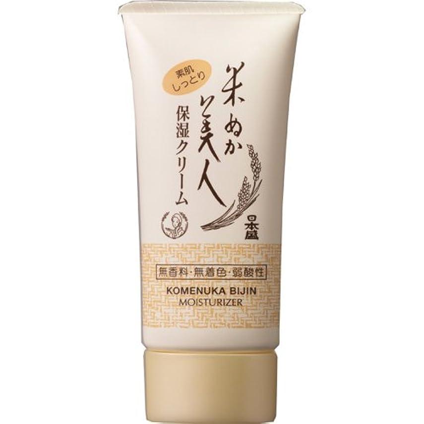 ヒューマニスティック第二に靄日本盛 米ぬか美人 保湿クリーム 35G×36点セット (4904070049265)