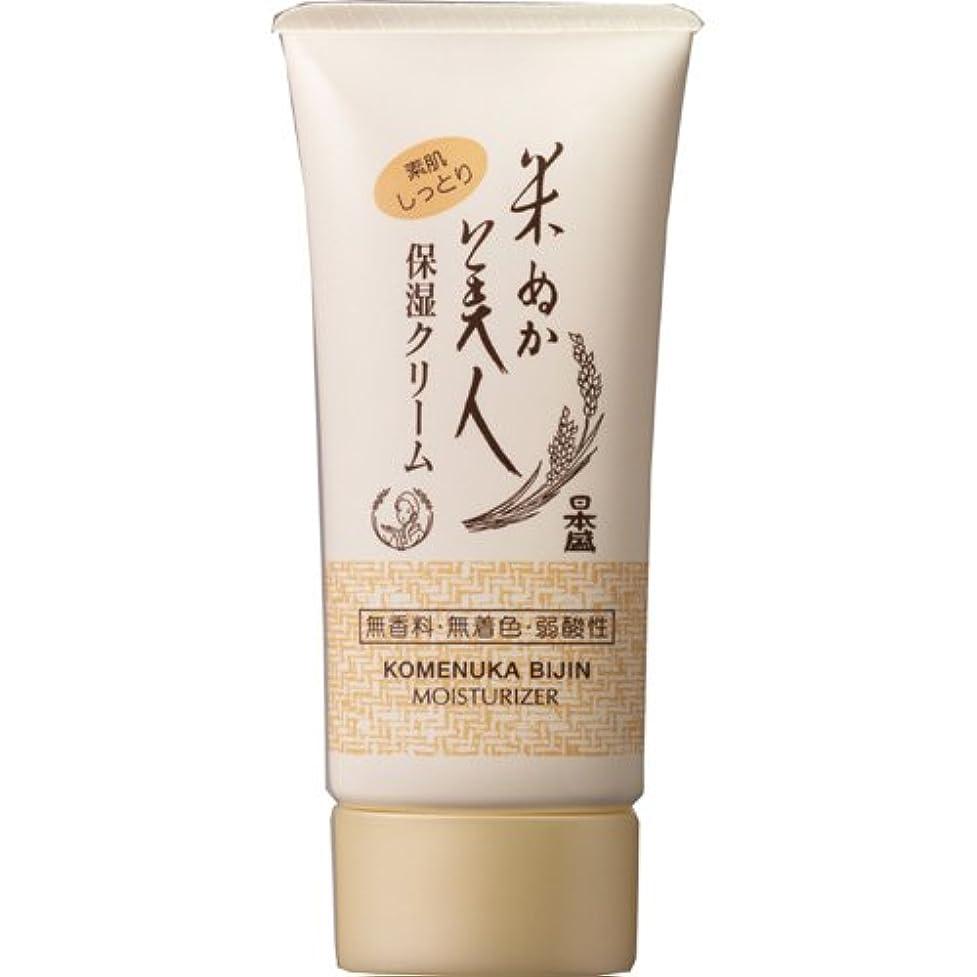 不変資格苦い日本盛 米ぬか美人 保湿クリーム 35G×36点セット (4904070049265)