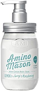 アミノメイソン ホイップクリーム ボディソープ ライト(クラシックローズブーケの香)