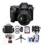 Nikon D500 DX-format DSLR Body with AF-S DX NIKKOR 16-80mm f/2.8-4E ED VR Lens - Bundle w/ 32GB SDHC Card, Camera Bag, 72mm Filter Kit, Table Top Tripod, Memory Wallet, Cleaning Kit, Mac Software Pack