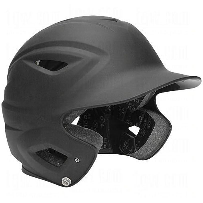熱心な破滅的な要求All Star Adult System 7 Osfa Matte Batting Helmets Black 6 1/2 - 3/4 [並行輸入品]