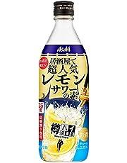 【居酒屋で人気】樽ハイ倶楽部レモンサワーの素 500ml