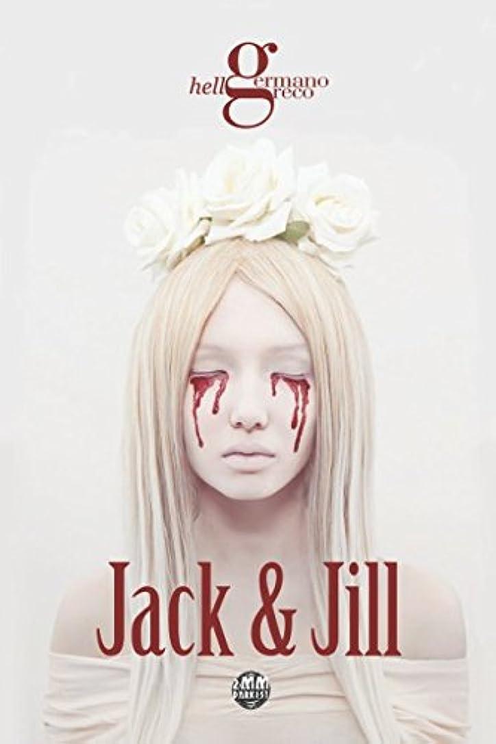 失速城コンパニオンJack & Jill (Jack & Jill's saga)