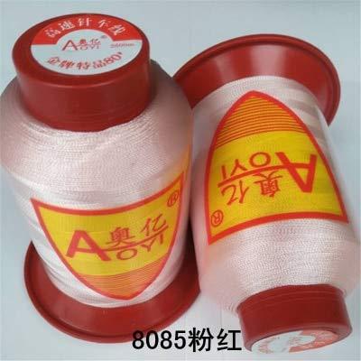 Fantastic Prices! Laliva 0.5mm 210D/6 UV Resistant High Tenacity Nylon Sewing Thread for Tassel Upho...
